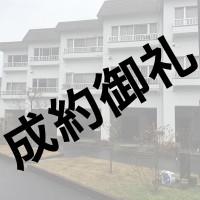sell_narakawakubo